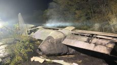 Кабмин 28 октября первым вопросом заслушает отчет комиссии по авиакатастрофе в Чугуеве