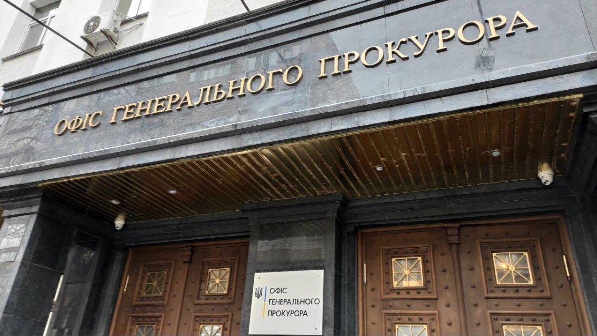 По делу о взяточничестве в харьковском вузе будет проходить и ректор университета – Офис Генпрокурора