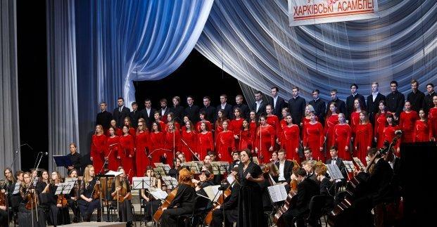 Концерты «Харьковских ассамблей» перенесли в режим онлайн-трансляций