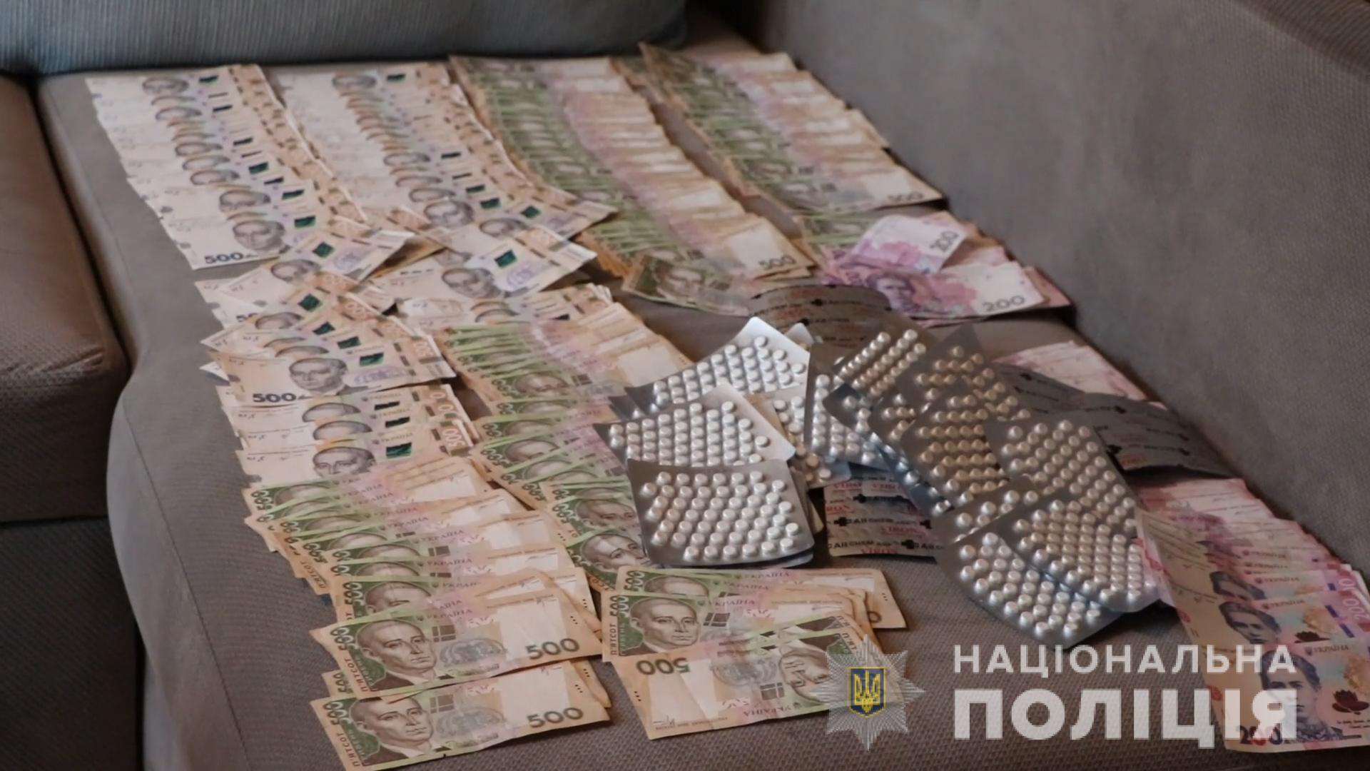 Харьковчанин пойман с сильнодействующими лекарственными средствами на сумму 3,5 млн гривен (фото)