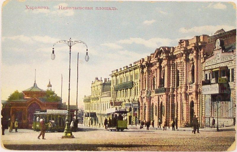 Вид на южную часть Николаевской площади (теперешней Конституции). Слева в кадре павильон минеральных вод