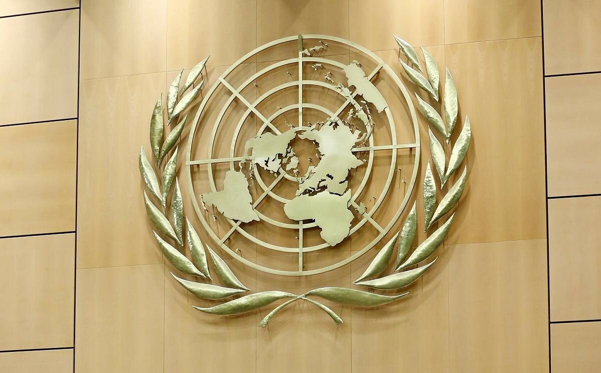 24 октября празднуется День ООН