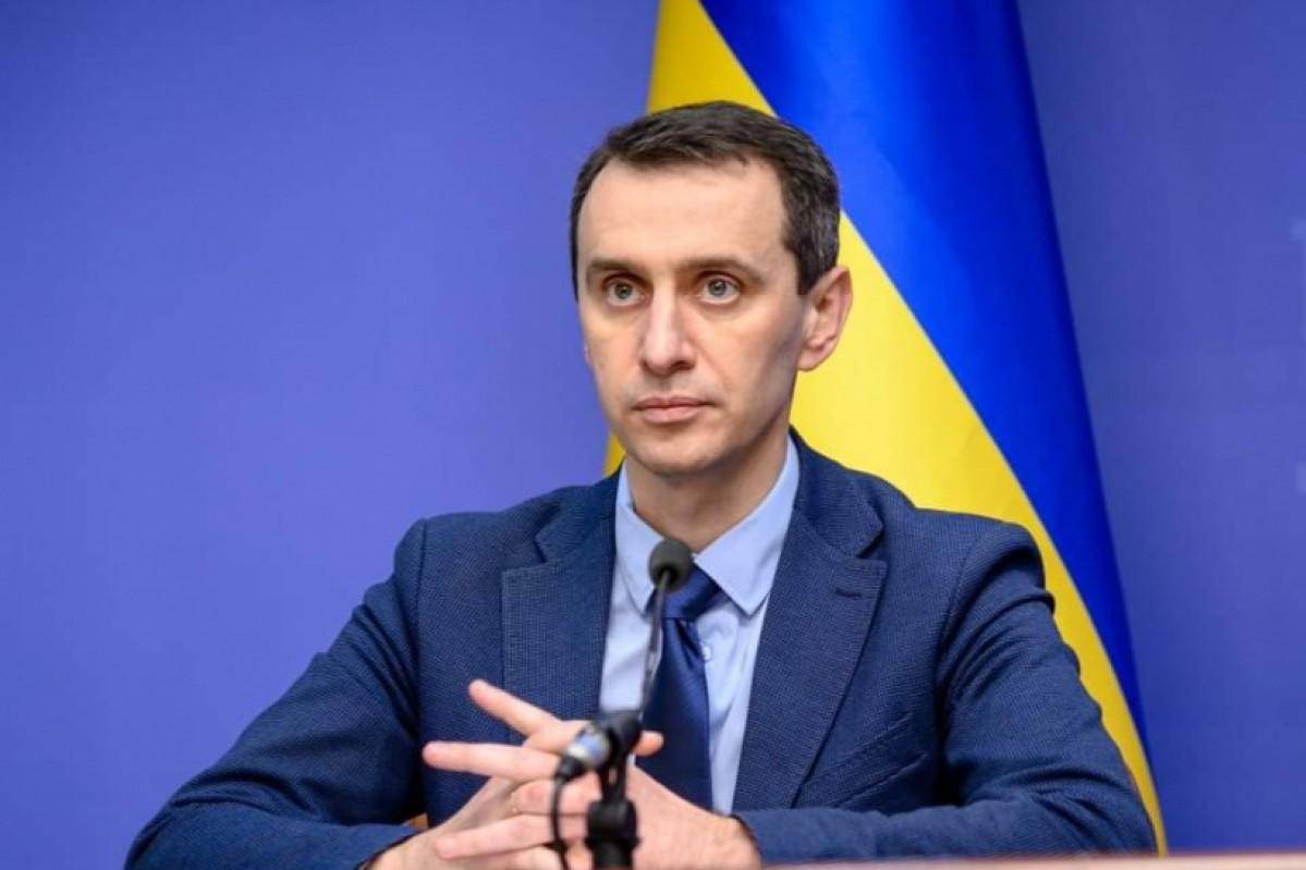 У меня есть амбициозная цель — за лето вакцинировать 5 млн украинцев двумя дозами, — Виктор Ляшко