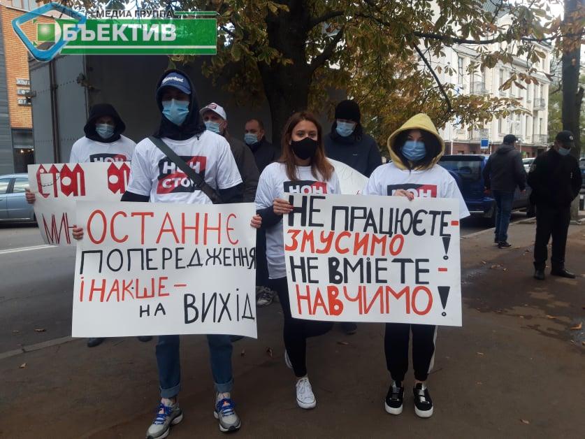"""У Харкові пройшло мирне зібрання """"Стоп ОПГ мін'юста, рейдерів і чорних реєстраторів"""""""
