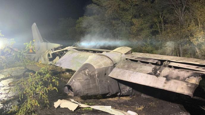 ГБР проверит, как обслуживались двигатели упавшего самолета АН-26