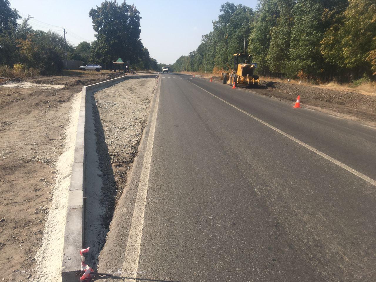 Дорогу на Харьковщине планируют передать в концессию