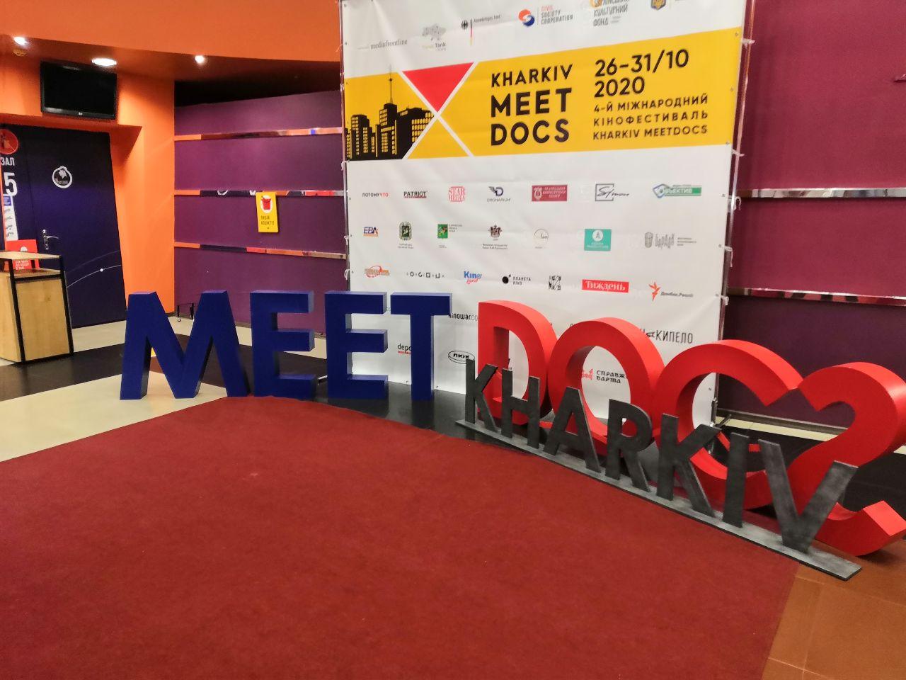 Кінофестиваль Kharkiv MeetDocs завершився майстер-класом відомого режисера (відео)