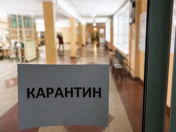 Харьковский горсовет все-таки решил закрыть школы на карантин