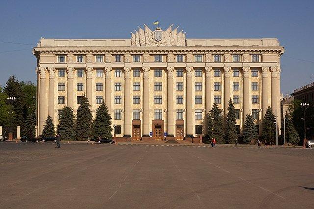 У Харківській облдержадміністрації оцінять роботу керівників структурних підрозділів