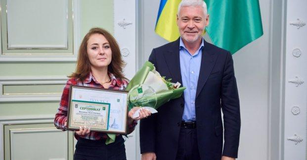 В Харькове наградили победителей конкурса «Молодой человек года»