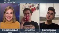 """Kharkiv MeetDocs стартовал. Обсуждаем фильмы «Вторгнення на Байконур» и «Поїзд: """"Київ-Війна""""»"""