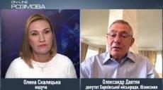 Александр Давтян о красной зоне, о выборах в Харькове, будут ли перемены во власти?