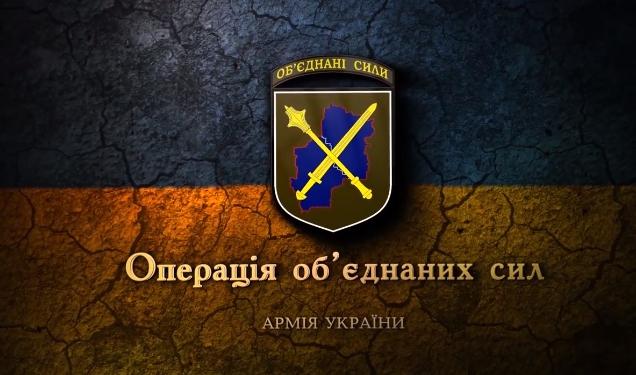 Сутки на Донбассе: боевых потерь нет, зафиксировано 9 обстрелов