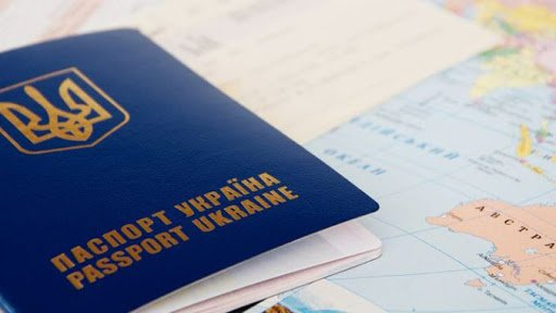 Украина заняла 11 место в мировом рейтинге паспортов