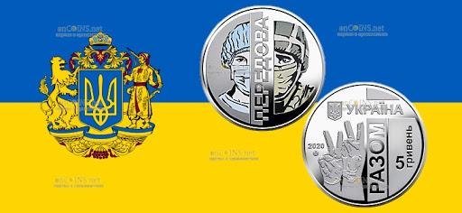 """12 жовтня НБУ вводить в обіг нову пам'ятну монету — """"Передова"""" (фото)"""