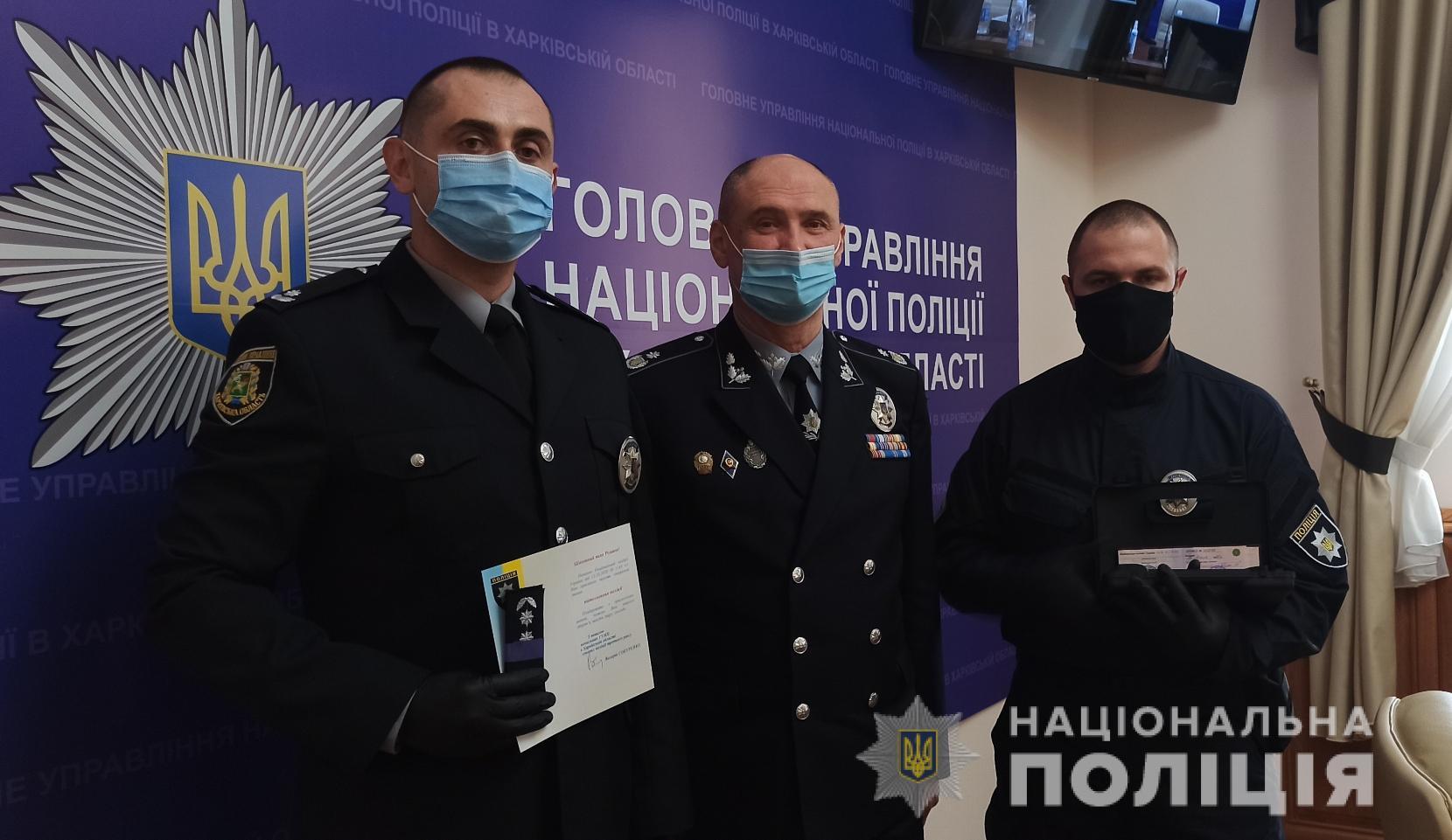 У Харкові були нагороджені майже 300 працівників МВС та Нацполіції (фото)