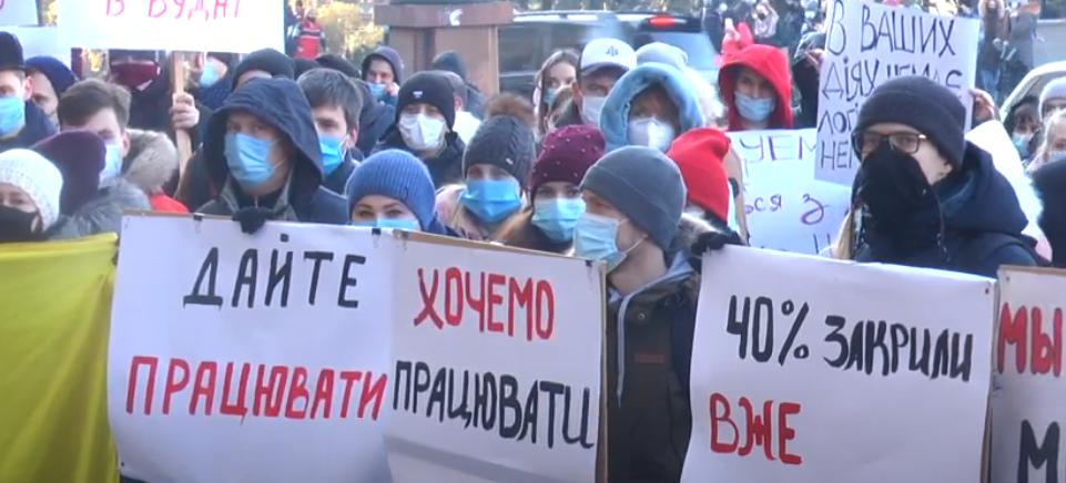 В Украине грядут вторые карантинные выходные