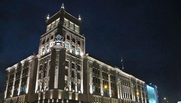 У Харкові суд знову визнав недійсним протокол міської ТВК