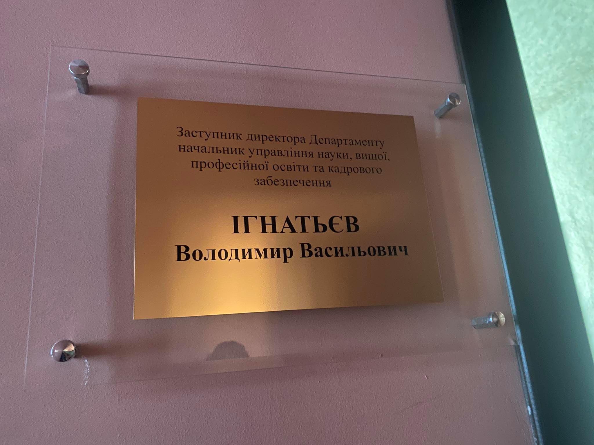 За минулу добу у Харківській області на коронавірус захворіли 9 учнів
