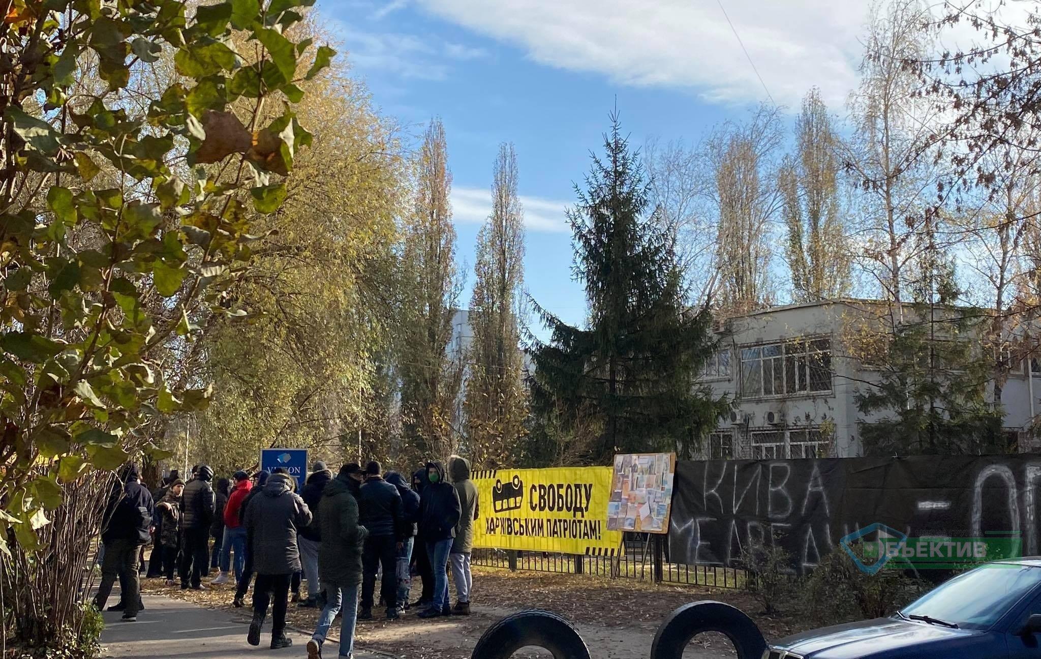 Біля Київського суду у Харкові зібралися активісти Нацкорпусу (фото)