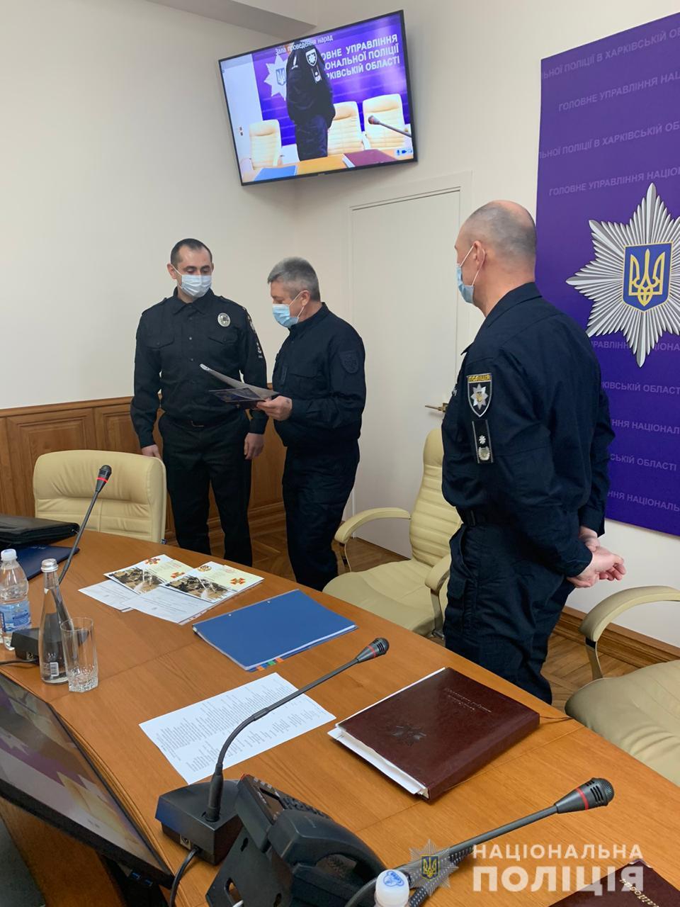 Полицейские получили награды от спасателей за работу во время пожара в Двуречанском районе Харькова (фото)