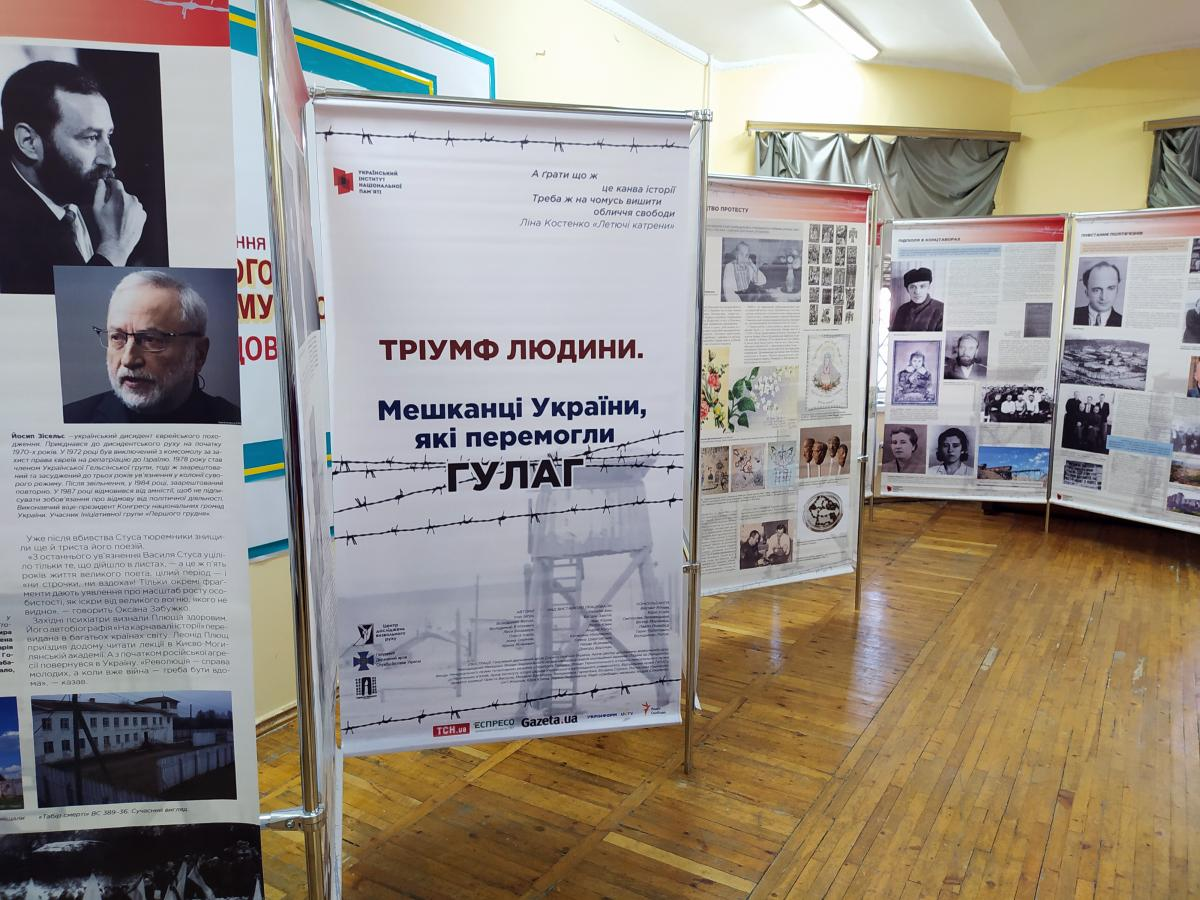 В Харькове проходит выставка об украинцах, победивших ГУЛАГ
