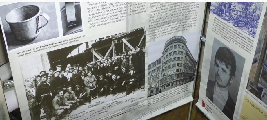 У Харкові відкрилась виставка про українців, які пройшли через ГУЛАГ (відео)