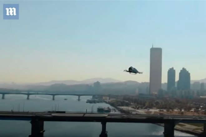 В Южной Корее провели пробный полёт такси-дрона (видео)