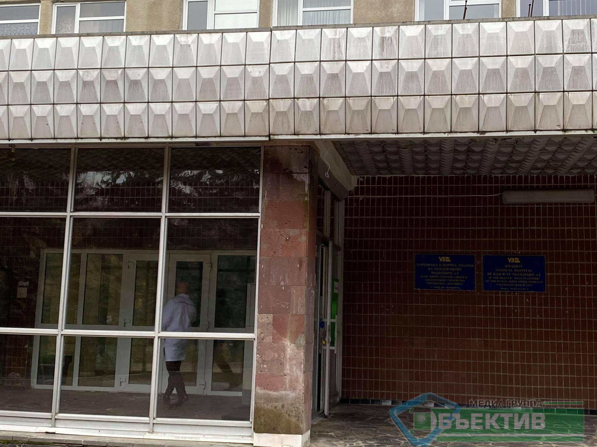 Харківські залізничні лікарні не прийматимуть важких хворих на COVID