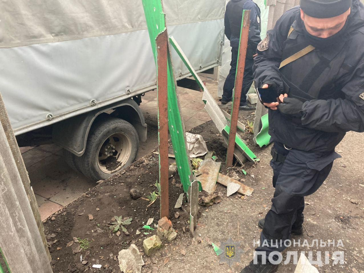 В Харькове во дворе частного дома взорвали гранату (фото)