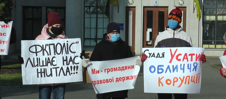 Господарський суд три дні пікетували харків'яни, які бояться залишитися без житла (відео)