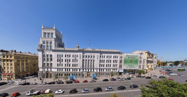 Первая сессия Харьковского городского совета нового созыва состоится до 20 декабря