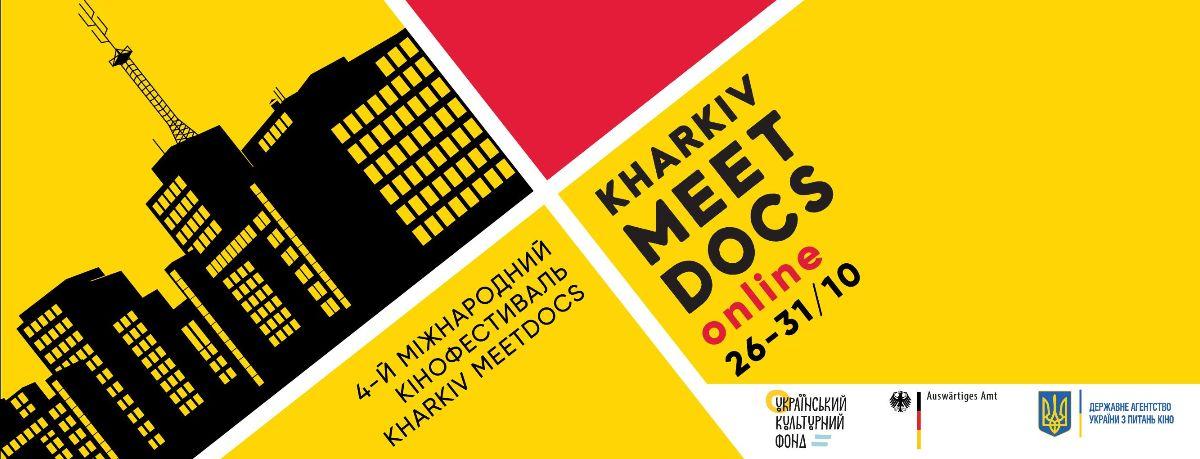 На IV Кінофестивалі Kharkiv MeetDocs оголосили переможців у Національному конкурсі