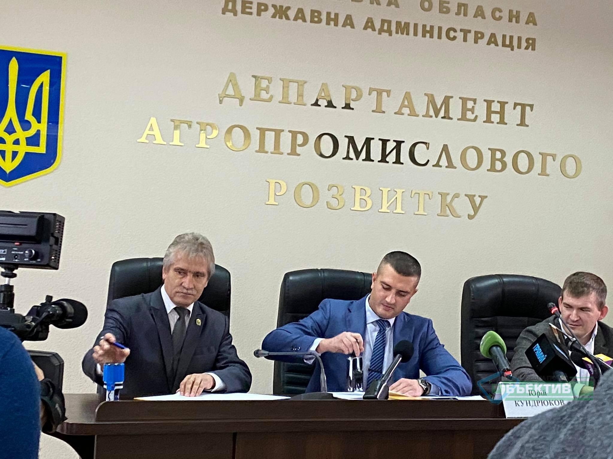 Сім ОТГ Харківщини отримали від держави 8,5 тисяч гектарів землі | «Объектив»