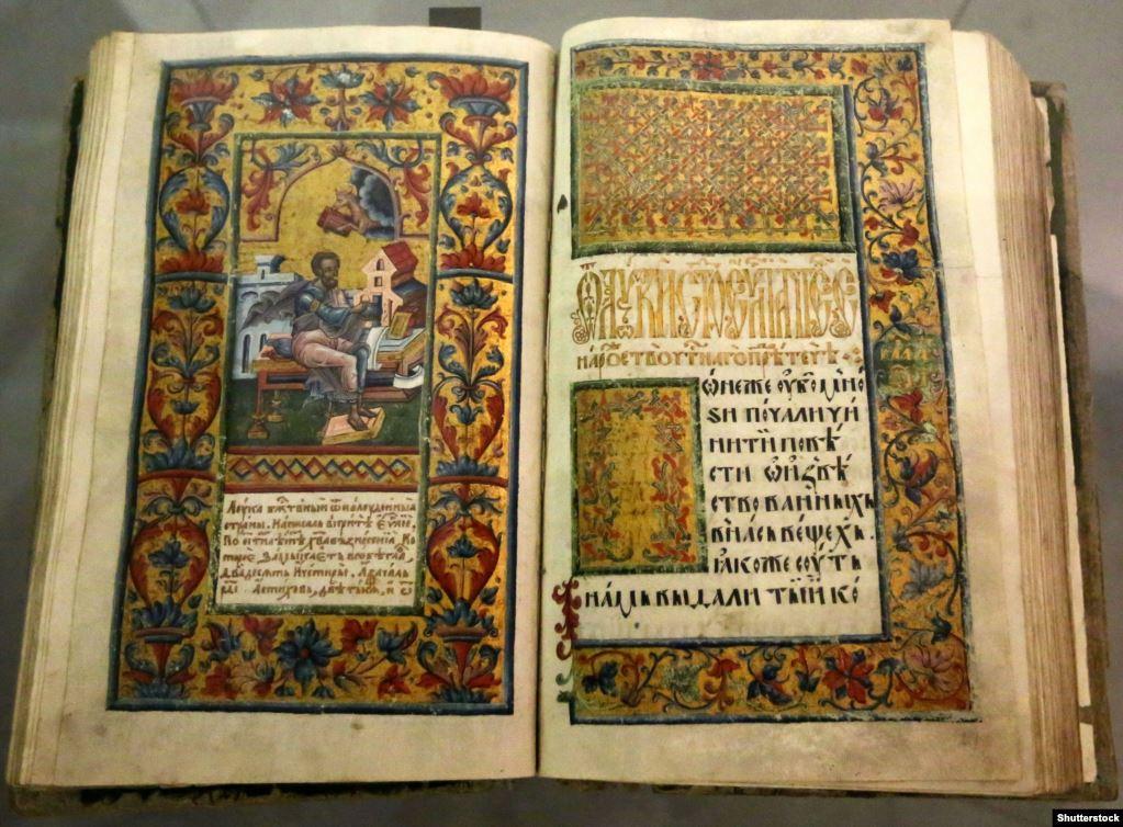 Українська писемність і мова. Перші україномовні видання з'явилися задовго до поеми «Енеїда» – Радіо Свобода