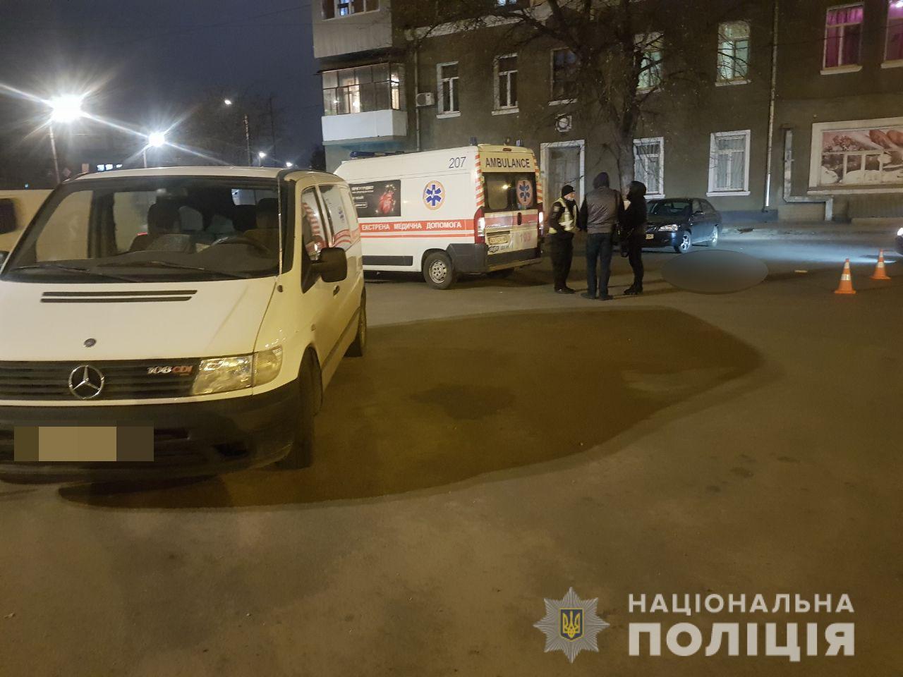 В Харькове насмерть сбит пенсионер (фото)