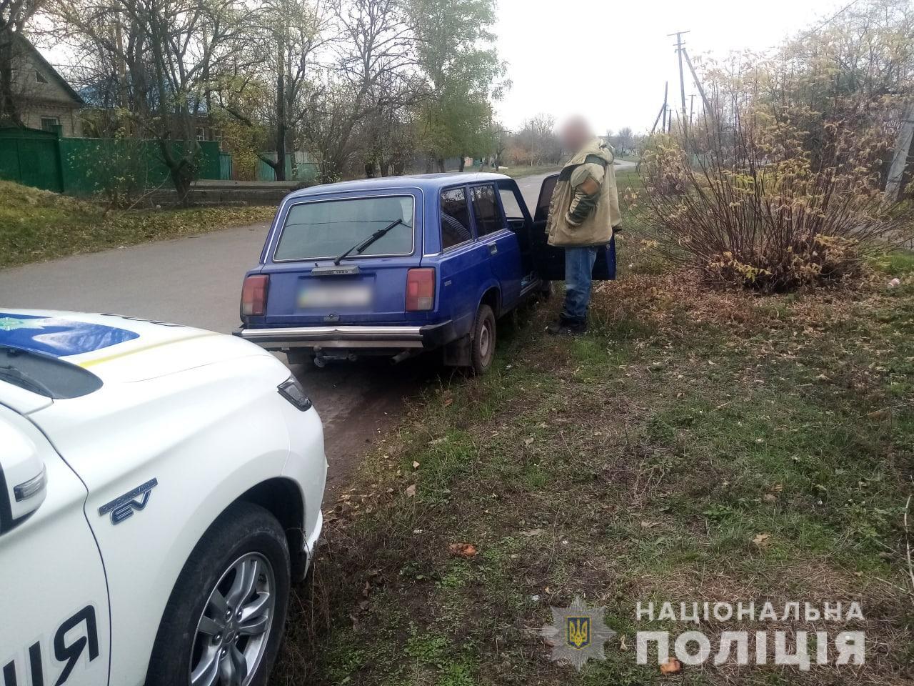 На Харьковщине пьяный водитель не смог скрыться от полицейских (фото)