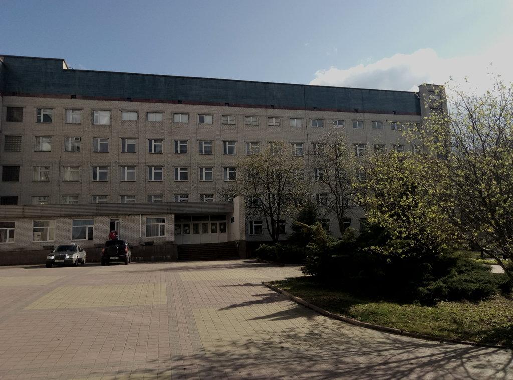Клиническая больница на железнодорожном транспорте №1 начинает принимать больных COVID-19