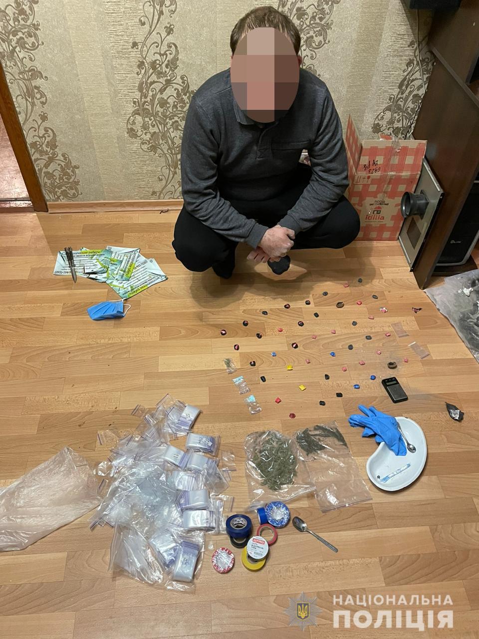 Наркозакладчика задержали в Харькове (фото)