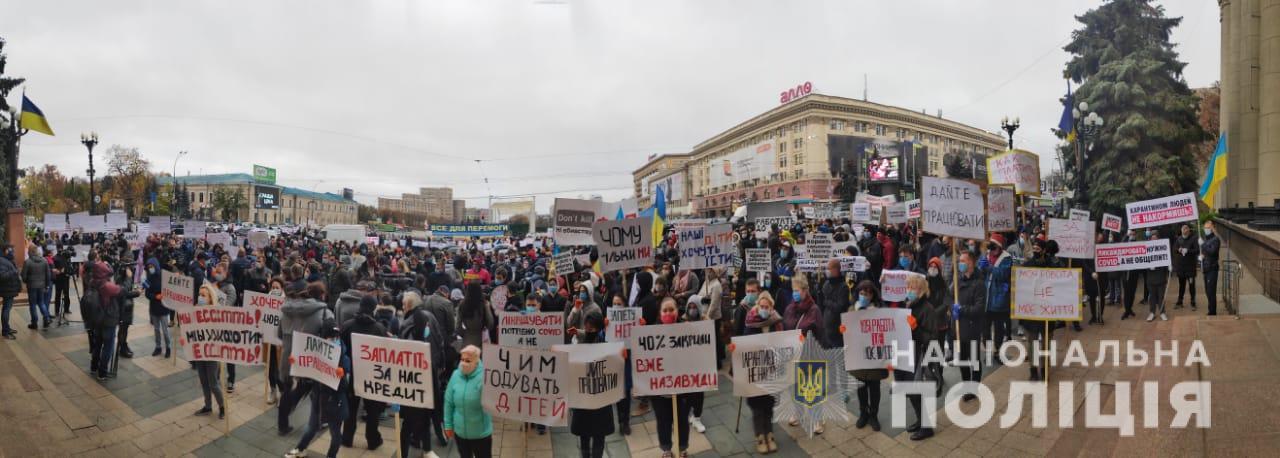 """""""Ресторанный майдан"""" в Харькове собрал около 450 участников"""