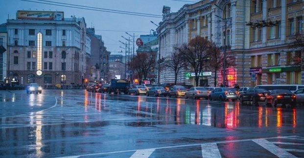 Выходные в Харькове будут дождливыми – синоптики