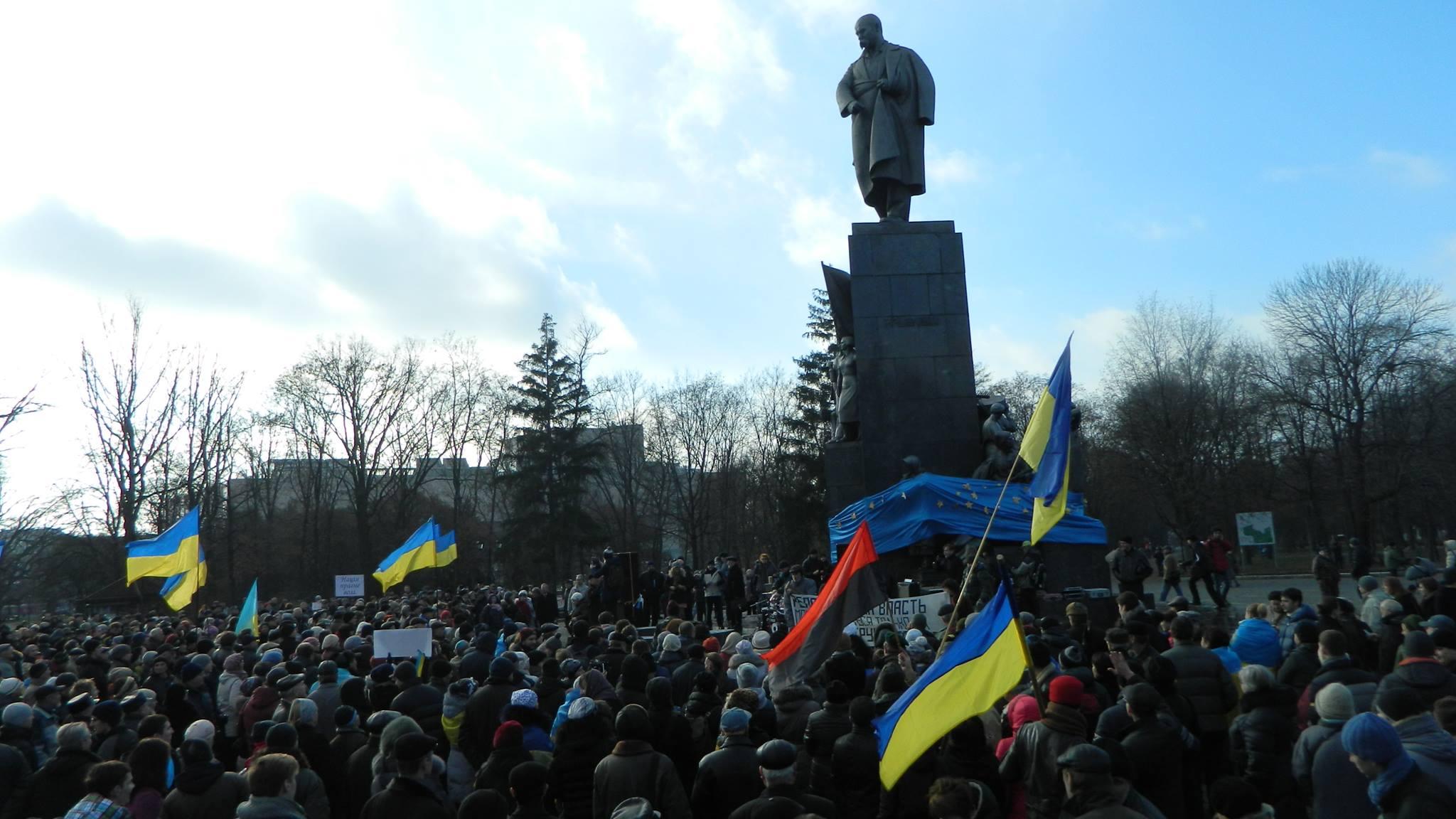 19 листопада – 7 річниця початку харківського Євромайдану (відео)