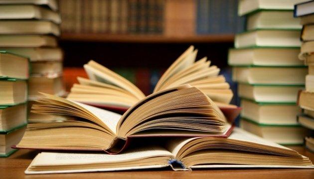 Чиновники хотят вернуть украинцам любовь к чтению