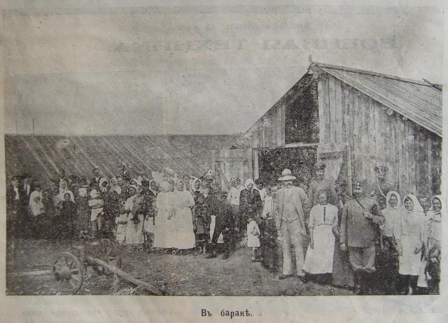 Лагерь беженцев находился на Балашовском вокзале