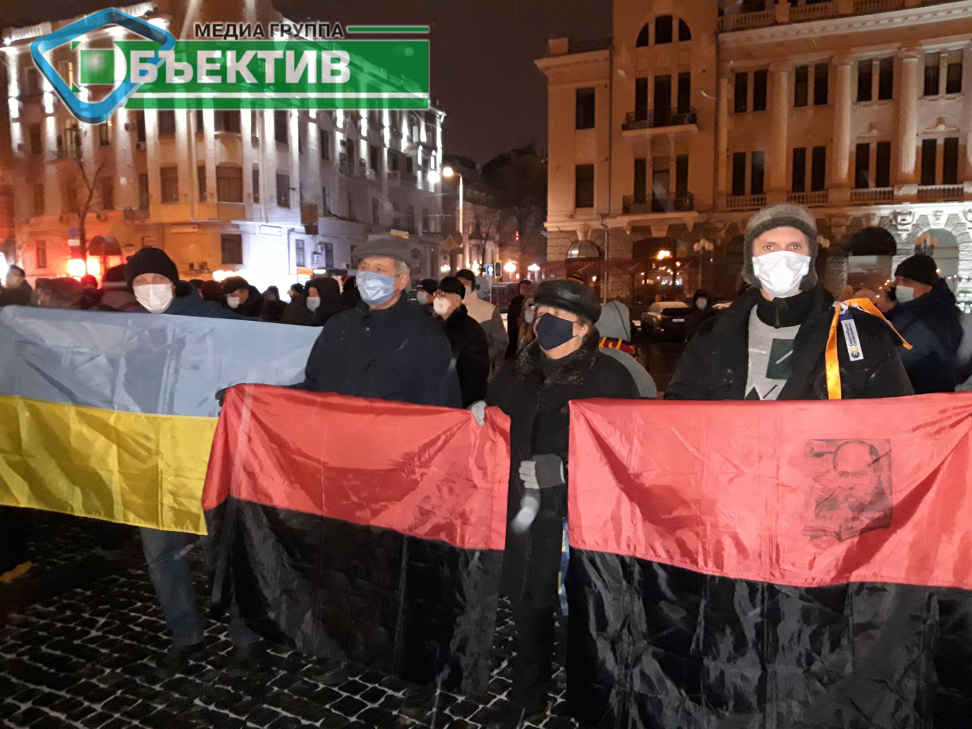 У Харкові згадали протести 2013 року (фото)