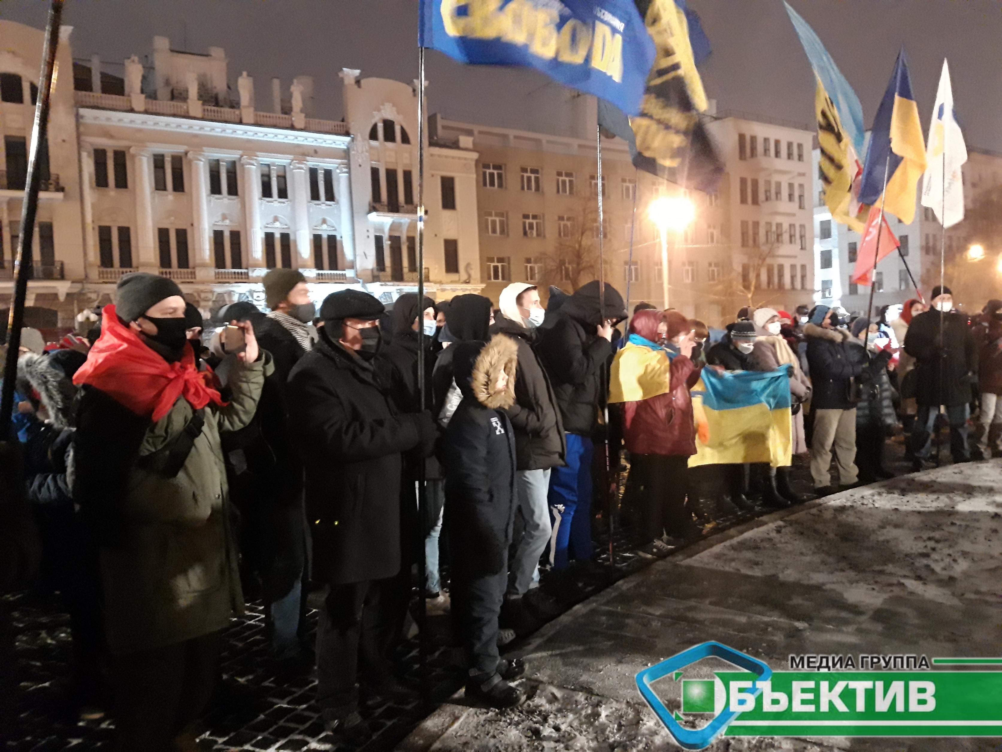 До сьомої річниці Євромайдану харківські активісти висунули 7 вимог владі