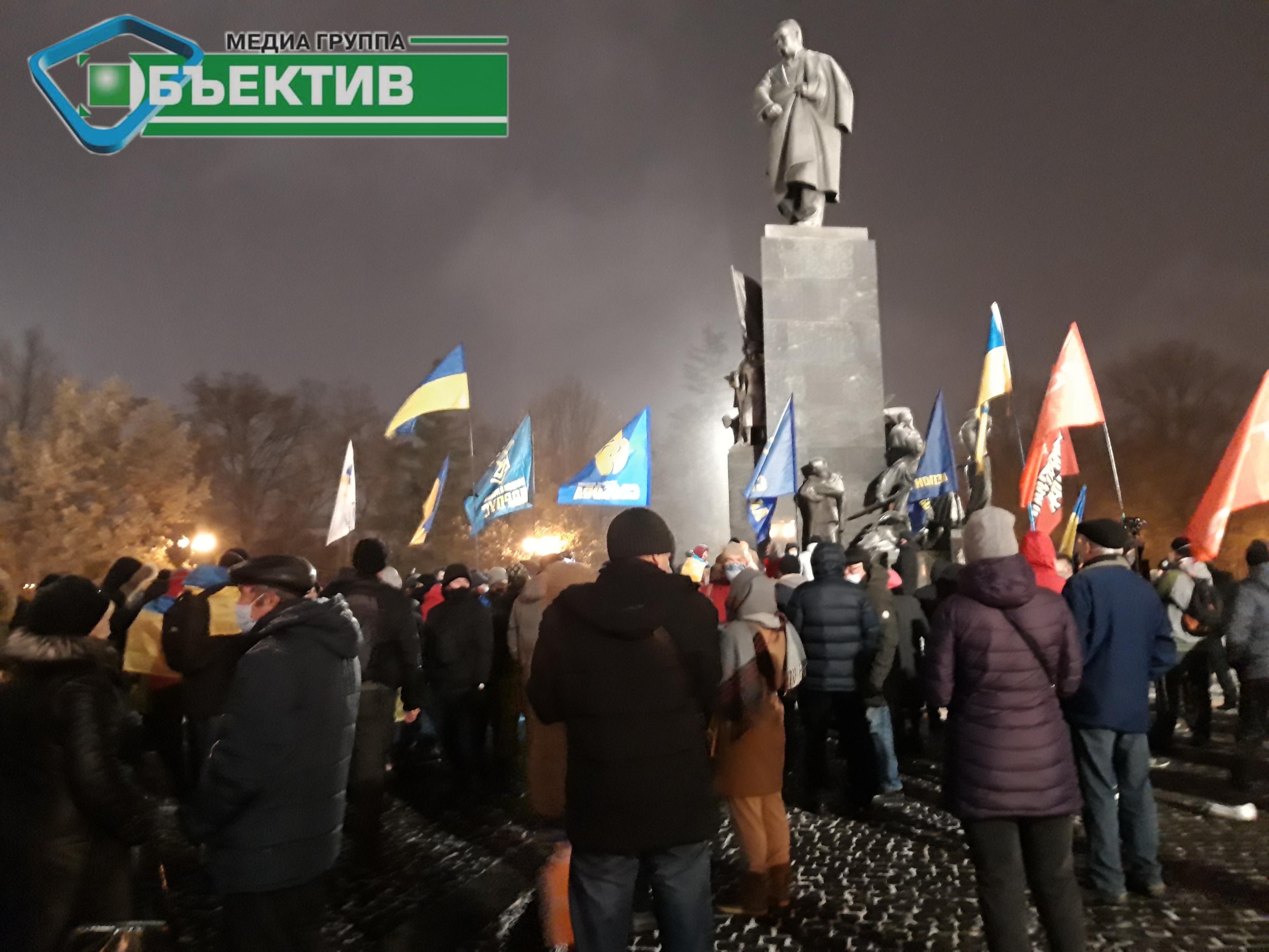 Сьома річниця початку революції: харків'яни вийшли на мітинг (фото)