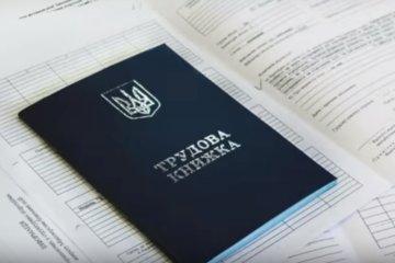 35 предприятий в Харьковской области могут оштрафовать за нелегальных сотрудников