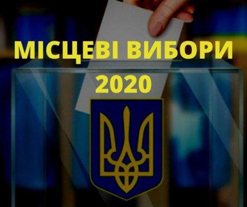 В Україні проходить другий тур місцевих виборів — ЦВК