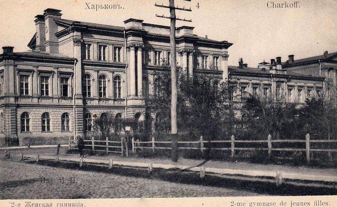 Вознесенский сквер возле 2-й женской гимназии. Сейчас это площадь Фейербаха, на месте гимназии